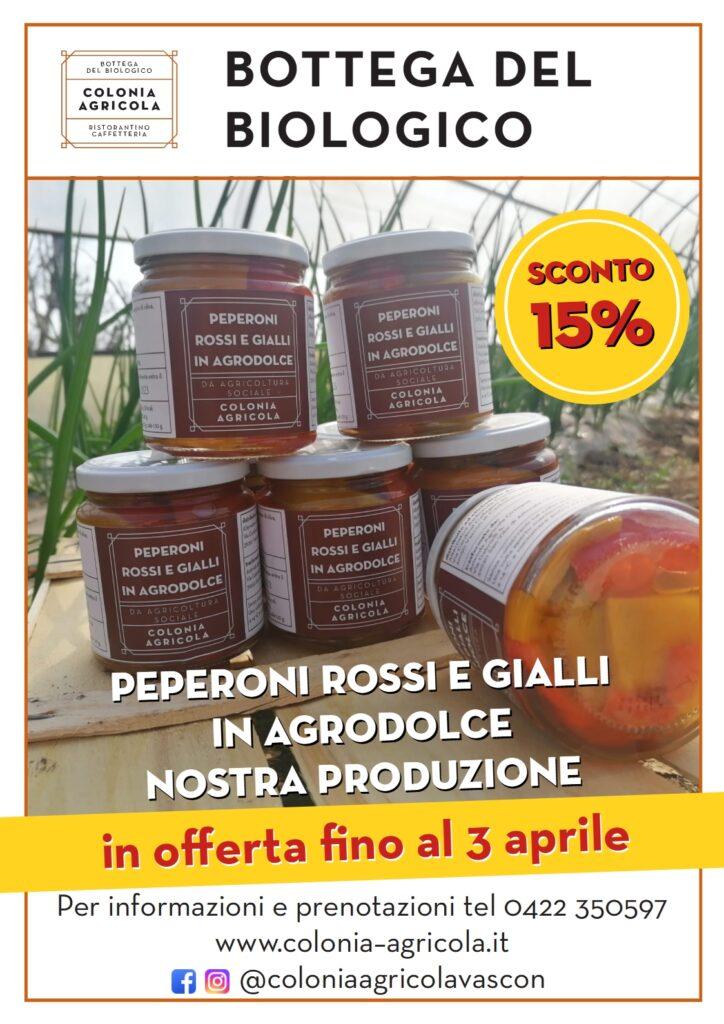 Peperoni rossi e gialli in agrodolce